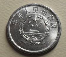 1987 - Chine République Populaire - China, Peoples's Republic - 5 FEN - KM 3 - China