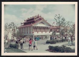 Photo Ancienne 1967 Snapshot 12 X 9 - Canada Québec Montréal Exposition Universelle 1967 Pavillon De La Birmanie Sh81 - Lugares