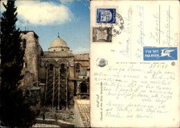 CHURCH OF THE HOLY SEPULCHRE,JORDAN POSTCARD - Jordanien