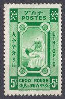 ETIOPIA - ETHIOPIE - 1936 - Francobollo NON Emesso, Testi E Immagini Sul Tema Della Croce Rossa, Non Gommato. - Etiopia