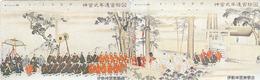 PUZZLE 2 Télécartes / 290-29152 & 29153 - PEINTURE Culture Tradition Procession / Dessin - PAINTING Japan Phonecards - Japon