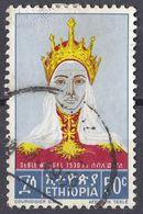 ETIOPIA - ETHIOPIE - 1964 - Yvert 423 Usato. - Etiopia