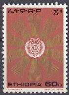 ETIOPIA - ETHIOPIE - 1976 - Yvert 810 Non Timbrato E Non Gommato. - Etiopia