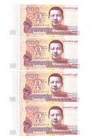 BANKNOTES-4-PCS-CAMBODIA-SEE-SCAN-CIRCULATED - Cambodia