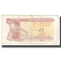 Billet, Ukraine, 1 Karbovanets, 1991, KM:81a, TB - Ukraine