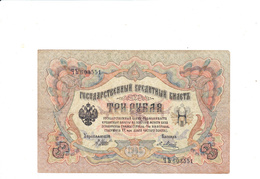 BANKNOTES-RUSSIA-1905-SEE-SCAN-CIRCULATED - Russia