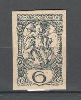 1919 S.H.S.YUGOSLAVIA -  SLOVENIA - VERIGARJI I Angel Issues: Mi#115 II - Wienner Print MNH** - Nuovi