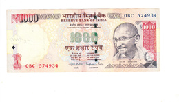BANKNOTES-INDIA-SEE-SCAN-CIRCULATED - India