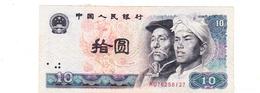BANKNOTES-CHINA-SEE-SCAN-CIRCULATED - Chine