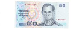 BANKNOTES-THAILAND-SEE-SCAN-CIRCULATED - Thailand