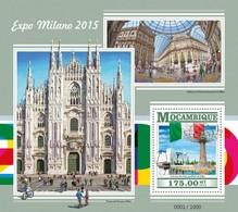 Mozambique, 2015. [moz15309] Expo Milano 2015 (s\s+m\s) - 2015 – Milan (Italy)