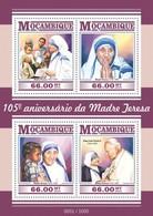 Mozambique, 2015. [moz15318] Mother Teresa (s\s+m\s) - Mother Teresa