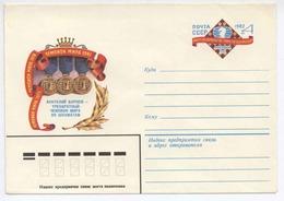 Russia USSR 1982 Chess A. Karpov World Champion / Schach, Postal Stationery H302 - Ajedrez