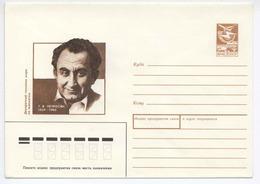 Russia USSR 1989 Chess Petrosjan World Champion / Schach, Postal Stationery H303 - Ajedrez