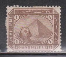 EGYPT Scott # 43 Unused - Sphinx & Pyramid - Uncancelled On Piece - Egypt