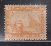 EGYPT Scott # 46a MH - Sphinx & Pyramid - Egypt