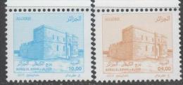 ALGERIA, 2015, MNH, BORDJ EL KIFAN, FORTS, 2v - Geography
