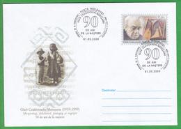 2009 , MOLDOVA MOLDAWIEN MOLDAVIE , Musice , Musique , Muzike , Musicologist , Folklorist , Director , Pre-paid Envelope - Music