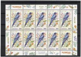 Armenia  2019 .Europa Cept ( Birds ).M/S Of 8 - Arménie