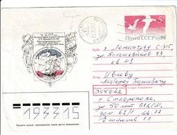 N 266) Sowjetunion 1988 GSU O: Wassili Wassiljewitsch Prontschischtschew, Forscher (Abb: Schiffe; Oben Rechts Trompeten) - Geographie