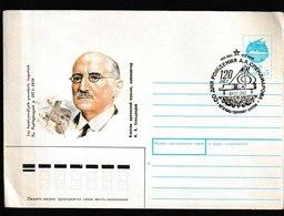 N 269) UdSSR 1991 GSU SSt: 120. Geburtstag Spendiakow, Komponist - Musik