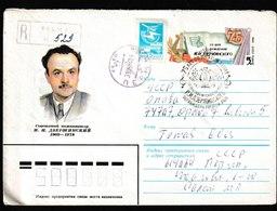 N 271) UdSSR 1984 GSU FDC R-Brief: 75. Geburtstag Eines Komponist , Noten - Musik