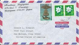 Japan Air Mail Cover Sent To USA Ninomiya 16-6-1989 - Airmail