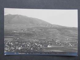 AK BULGARIEN Ca.1920 /// D*39472 - Bulgarien