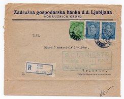 1932 KINGDOM OF YUGOSLAVIA, SLOVENIA, KRANJ TO TRIESTE, ITALY, REGISTERED MAIL ON COMPANY COVER, BANK LJUBLJANA - Slovenia