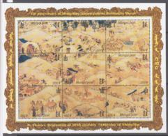 MONGOLIA - 1999 - SHARAV ART SHEETLET OF  9   MINT NEVER HINGED,SG CAT £16 - Mongolia