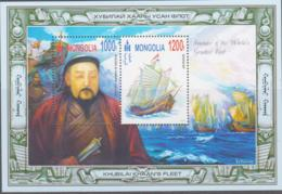 MONGOLIA - 2012 - FUBLAI KHANS FLEET  SOUVENIR SHEET    MINT NEVER HINGED,SG CAT £14.50 - Mongolia