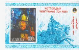 MONGOLIA - 2011 - HANNU EMPIRE SOUVENIR SHEET   MINT NEVER HINGED,SG £26 - Mongolia