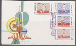 THAILAND -  1970 - MUSICAL INSTRUMENTS SET OF 4 ON ILLUSTRATED FDC - Thailand