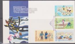 THAILAND -  1971 - RURAL LIFE  SET OF 4 ON  ILLUSTRATED FDC - Thailand