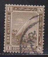 EGYPT Scott # 50 Used - Sailboats On The Nile River - Egypt
