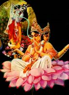 Temple Radha Krishna - Disque 33 Tours Bon Etat Disque Et Pochette - Gospel & Religiöser Gesang