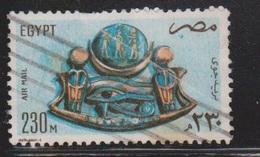 EGYPT Scott # C175 Used - Seeing Eye Medallion - Egypt