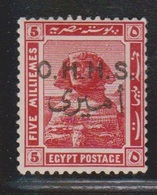 EGYPT Scott # O16 MH - Sphinx With Official Overprint - Used Stamps