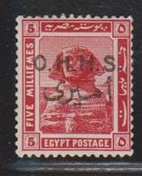 EGYPT Scott # O16 MH - Sphinx With Official Overprint - Egypt