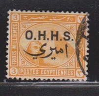 EGYPT Scott # O4 Used - Sphinx & Pyramid With Official Overprint - Egypt