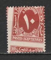 Egypt -1927 - Rare - Misperef. - ( Postage Due - 10m ) - MNH (**) - Egypt