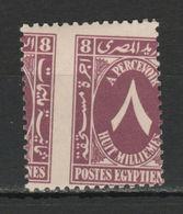 Egypt -1927 - Rare - Misperef. - ( Postage Due - 8m ) - MNH (**) - Egypt
