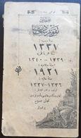Ottoman Calendar - Takvim-i Saadet 1921 - Calendarios