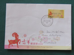 Taiwan 2015 Cover To Nicaragua - Year Of The Sheep Franking Label - 1945-... République De Chine