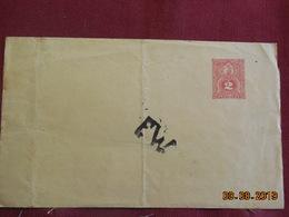 Entier Postal Du Paraguay - Paraguay