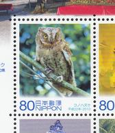 Japan 2010, Bird, Birds, Owl, Owls, (Prefectural Issue) S/S, MNH** - Eulenvögel