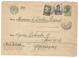 20544 - De MOSCOU Pour La France - 1923-1991 URSS