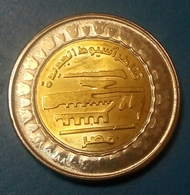 EGYPT - Recently Issued One Pound 2019 - Asiout New Archery -  Agouz - Egypte