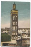 Meknes ( مكناس) - Minaret De La Mosquée Zitouna - LL - Nr 54 - Meknès