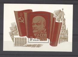 Russie  -  Blocs  :  Yv  185  ** - Blocs & Feuillets